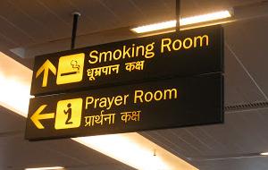 喫煙室の看板
