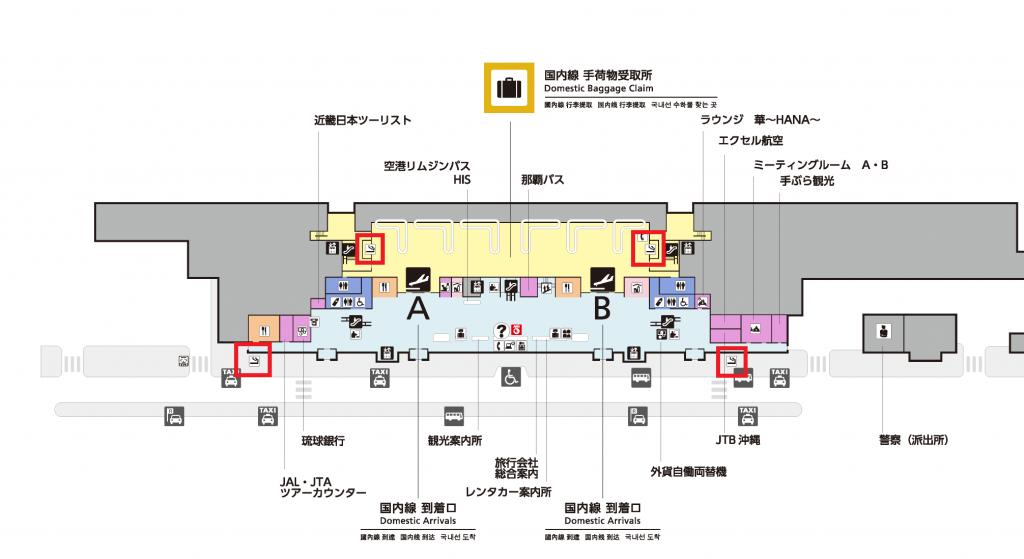 那覇空港喫煙所MAP1F