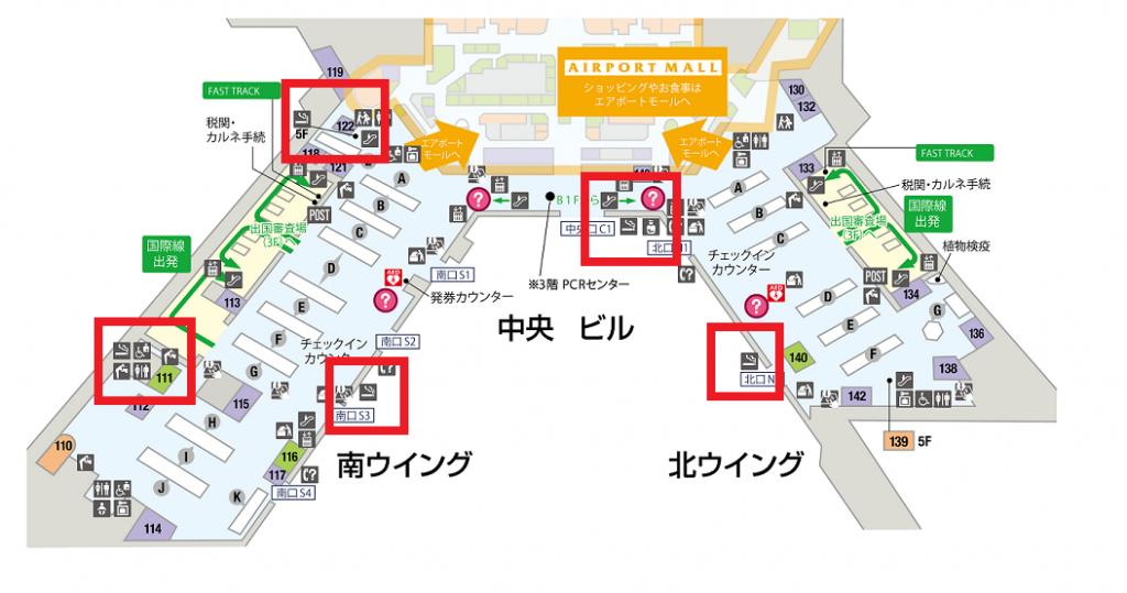 成田空港喫煙所MAP4F